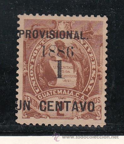 GUATEMALA 43 USADA, (Sellos - Extranjero - América - Guatemala)
