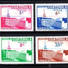 Sellos: GUATEMALA AÉREO 262/65** - AÑO 1960 - NUEVA SEDE DE LA UNESCO EN PARÍS. Lote 46625869