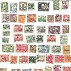 Sellos: SELLOS ANTIGUOS DE GUATEMALA COSTA RICA EIRE (IRLANDA) AUSTRIA. Lote 46996362