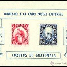 Sellos: GUATEMALA 1951 ANIVERSARIO U.P.U.. Lote 28618744
