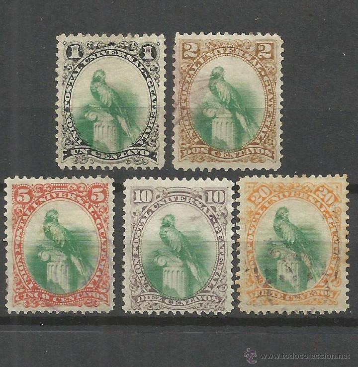 GUATEMALA 1881 UNION POSTAL UNIVERSAL YVERT NUM. 22/6 SERIE COMPLETA USADA (Sellos - Extranjero - América - Guatemala)