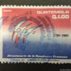 Sellos: SELLOS DE GUATEMALA. REVOLUCIÓN FRANCESA. YVERT A 828. SERIE COMPLETA USADA.. Lote 53327711