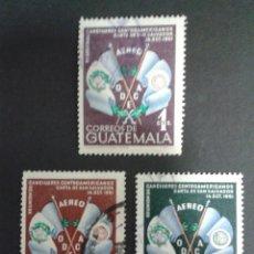 Sellos: SELLOS DE GUATEMALA. YVERT A 205/7. SERIE COMPLETA USADA.. Lote 53327717