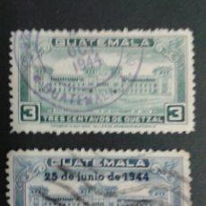 Sellos: SELLOS DE GUATEMALA. YVERT 321/2. SERIE COMPLETA USADA.. Lote 53327738