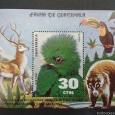 Sellos: GUATEMALA. FAUNA. AVES. YVERT HB- 25. SERIE COMPLETA NUEVA CON CHARNELA QUE NO AFECTA AL SELLO.. Lote 53327740