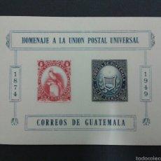 Sellos: SELLOS DE GUATEMALA. YVERT HB-7. SERIE COMPLETA NUEVA SIN CHARNELA. . Lote 53327742
