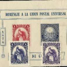 Sellos: GUATEMALA 1951 HOJA BLOQUE. Lote 56565151