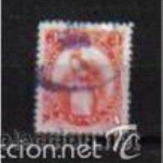 Sellos: AVE QUETZAL . GUATEMALA. SELLO AÑO 1954/8. Lote 57523553