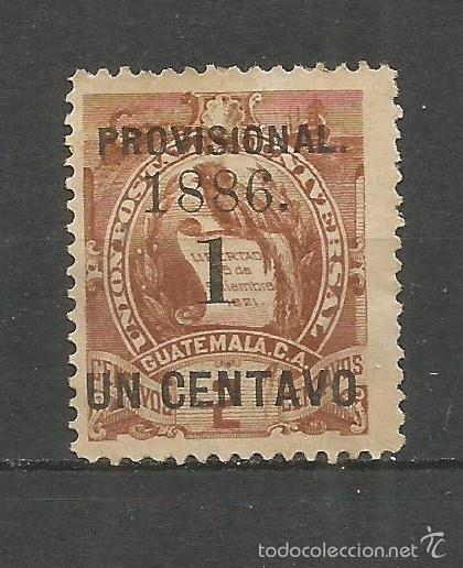 GUATEMALA YVERT NUM. 43 SERIE COMPLETA SIN GOMA (Sellos - Extranjero - América - Guatemala)