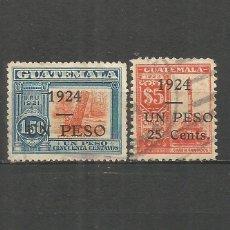 Sellos: GUATEMALA YVERT NUM. 204/205 SERIE COMPLETA USADA. Lote 57971203