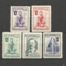 Sellos: GUATEMALA YVERT NUM. 367/371 ** SERIE COMPLETA SIN FIJASELLOS. Lote 57971641