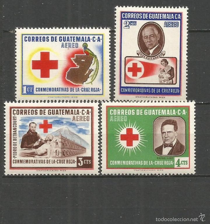 GUATEMALA CORREO AEREO YVERT NUM. 230/233 ** SERIE COMPLETA SIN FIJASELLOS (Sellos - Extranjero - América - Guatemala)