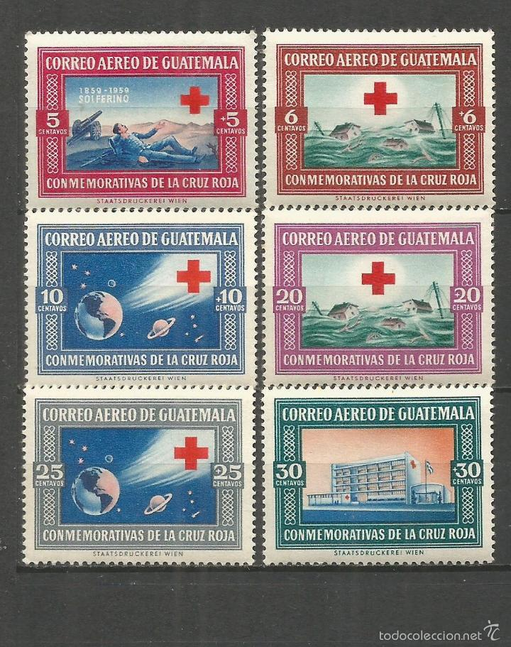 GUATEMALA CORREO AEREO YVERT NUM. 246/252 ** FALTA EL 249 PARA LA SERIE COMPLETA SIN FIJASELLOS (Sellos - Extranjero - América - Guatemala)