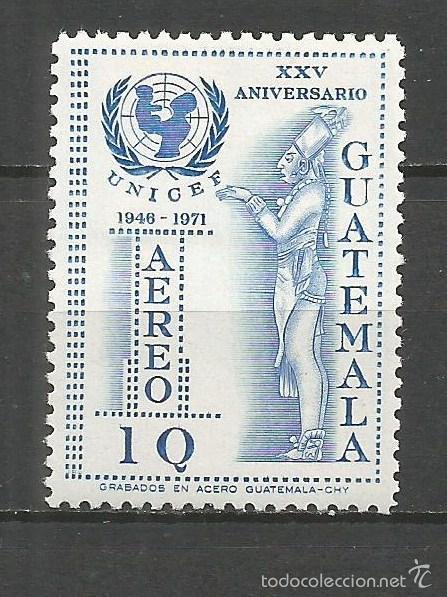 GUATEMALA CORREO AEREO YVERT NUM. 473 ** NUEVO SIN FIJASELLOS (Sellos - Extranjero - América - Guatemala)