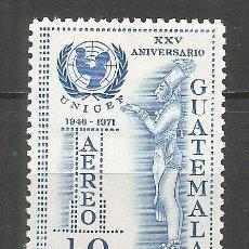 Sellos: GUATEMALA CORREO AEREO YVERT NUM. 473 ** NUEVO SIN FIJASELLOS. Lote 57994248