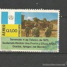 Sellos: GUATEMALA CORREO AEREO YVERT NUM. 586 USADO. Lote 58005260