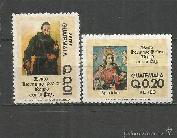 GUATEMALA CORREO AEREO YVERT NUM. 757/758 ** SERIE COMPLETA SIN FIJASELLOS (Sellos - Extranjero - América - Guatemala)
