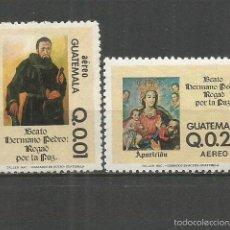 Sellos: GUATEMALA CORREO AEREO YVERT NUM. 757/758 ** SERIE COMPLETA SIN FIJASELLOS. Lote 58005593