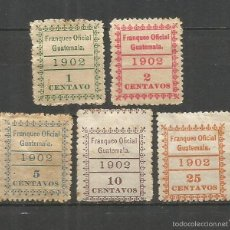 Sellos: GUATEMALA CORREO SERVICIO O OFICIAL YVERT NUM. 1/5 * SERIE COMPLETA CON FIJASELLOS --TIENEN OXIDO--. Lote 58007587