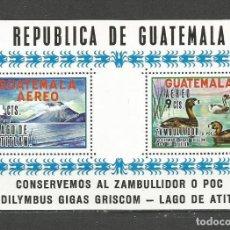 Sellos: GUATEMALA HOJA BLOQUE YVERT NUM. 11 ** NUEVA SIN FIJASELLOS. Lote 66937622