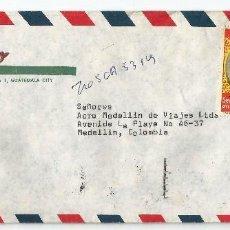 Sellos: GUATEMALA. CORREO AÉREO 1979. RELIGIÓN . Lote 67573081