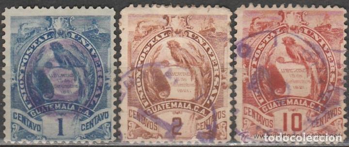GUATEMALA. 1886. ESCUDO DE ARMAS. *.MH(17-15) (Sellos - Extranjero - América - Guatemala)