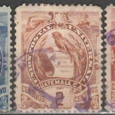 Sellos: GUATEMALA. 1886. ESCUDO DE ARMAS. *.MH(17-15). Lote 71902155