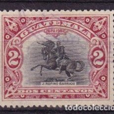 Sellos: GUATEMALA, SELLO USADO, UPU, 1902. Lote 72943745