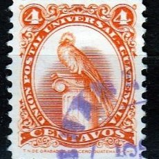 Sellos: GUATEMALA .QUETZAL. 1957-58 (17-45 ). Lote 73670495