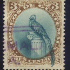 Sellos: S-0685- CORREOS DE GUATEMALA.. Lote 80223641
