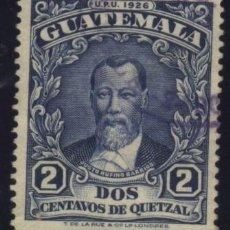 Sellos: S-0702- GUATEMALA. DOS CENTAVOS DE QUETZAL.. Lote 80309061