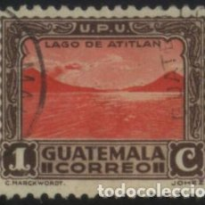 Sellos: S-0748- GUATEMALA. CORREOS.. Lote 81174136