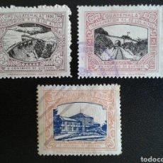 Sellos: SELLOS DE GUATEMALA. YVERT 255/7. SERIE COMPLETA USADA. TRENES. FERROCARRIL. . Lote 85474227
