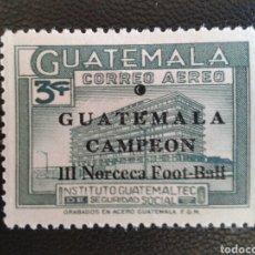 Sellos: GUATEMALA. YVERT A-369. SERIE COMPLETA NUEVA CON CHARNELA. SOBRECARGADO. . Lote 85585099
