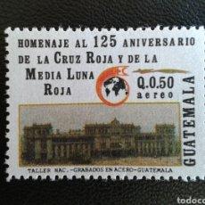 Sellos: GUATEMALA. YVERT A-837. SERIE COMPLETA NUEVA SIN CHARNELA. CRUZ ROJA . Lote 85686882