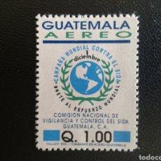 Sellos: GUATEMALA. YVERT A-641. SERIE COMPLETA NUEVA SIN CHARNELA.SIDA. MEDICINA. Lote 85687006