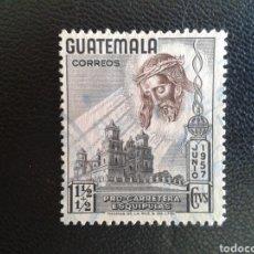 Sellos: GUATEMALA. YVERT 381. SERIE COMPLETA USADA.. Lote 85687331