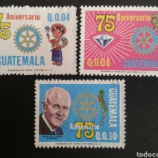Sellos: GUATEMALA. YVERT 937/9. SERIE COMPLETA MAYORÍA USADA. ROTARY INTERNATIONAL. Lote 85687480