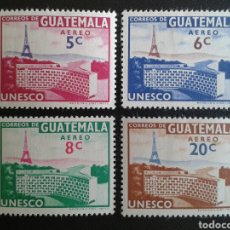 Sellos: GUATEMALA. YVERT A-262/5. SERIE CTA NUEVA CON CHARNELA. ALGÚN SELLO CON MANCHAS DEL TIEMPO. UNESCO. Lote 85687895