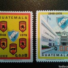 Sellos: GUATEMALA. YVERT A-710/11. SERIE COMPLETA NUEVA SIN CHARNELA.. Lote 85758227