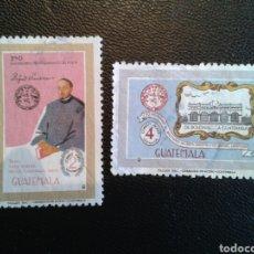 Selos: GUATEMALA. YVERT A-782/3. SERIE COMPLETA USADA. LITERATURA. POESÍA.. Lote 85760228