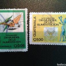 Sellos: GUATEMALA. YVERT A-765/6. SERIE COMPLETA USADA.. Lote 85760507