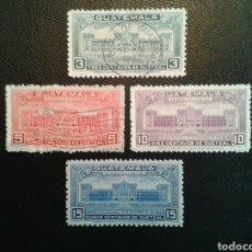 Sellos: GUATEMALA. YVERT 321 + A-143A/5. SERIE COMPLETA USADA. . Lote 85763830