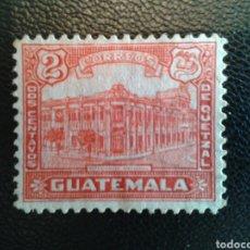 Sellos: GUATEMALA. YVERT 318. SERIE COMPLETA USADA.. Lote 85765154