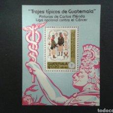 Sellos: GUATEMALA. YVERT HB-22. SERIE COMPLETA NUEVA SIN CHARNELA. TRAJES TÍPICOS. Lote 85794240