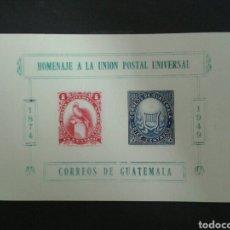 Sellos: GUATEMALA. YVERT HB-7. SERIE COMPLETA SIN GOMA. UPU. Lote 85794262