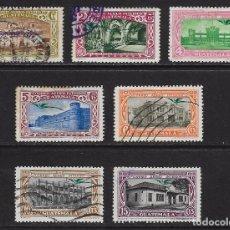 Selos: GUATEMALA - AÉREOS CLÁSICOS. YVERT NSº 103/04 Y 106/10 USADOS. 2 SELLOS DEFECTUOSOS. Lote 88199376