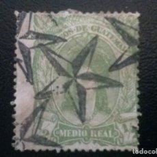Sellos: GUATEMALA , YVERT Nº 11, ADELGAZADO, 1878. Lote 89550760