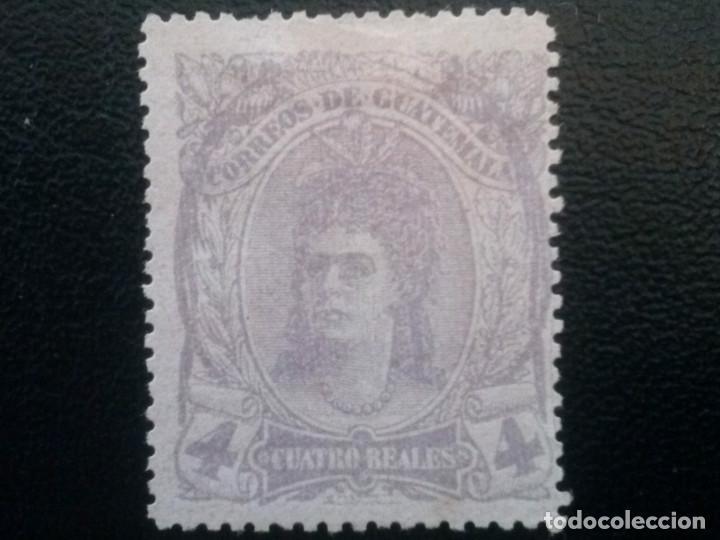 GUATEMALA , YVERT Nº 13 , 1878 (Sellos - Extranjero - América - Guatemala)