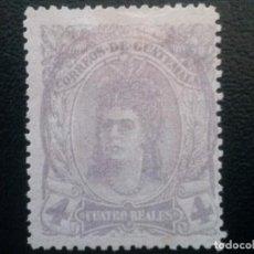 Sellos: GUATEMALA , YVERT Nº 13 , 1878. Lote 89550968